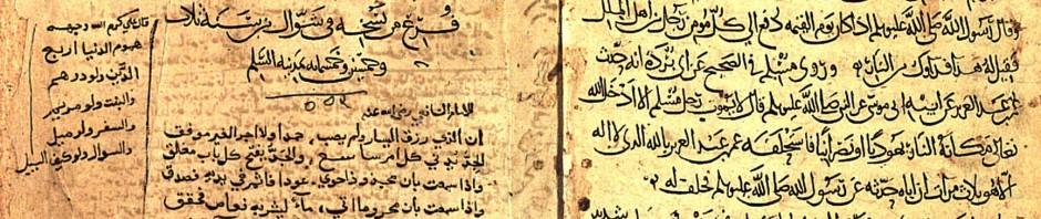 Arabischlehre